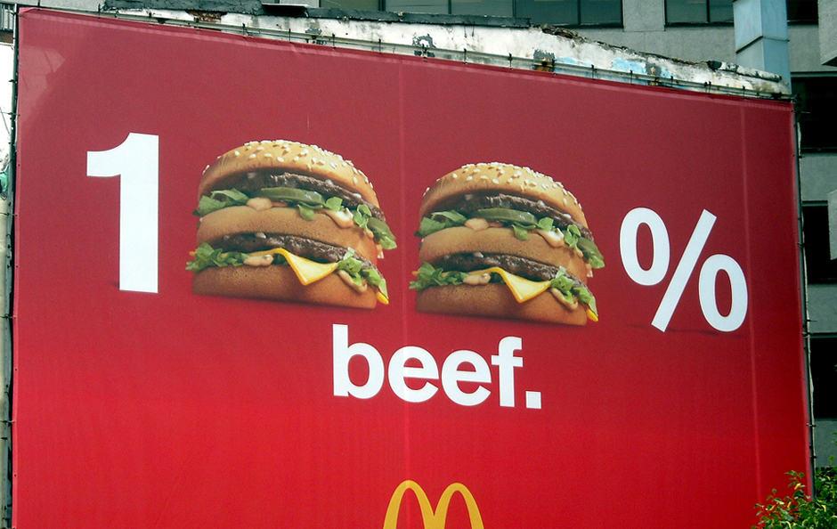 Mcdonalds billboard